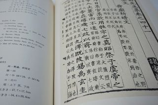 Early Korean Typography, New Edition